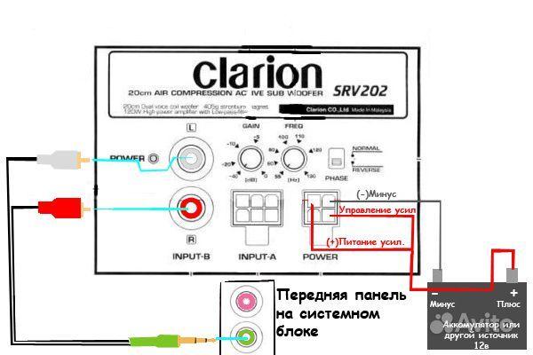 Кларион Vrx486vd Инструкция Схема Подключения