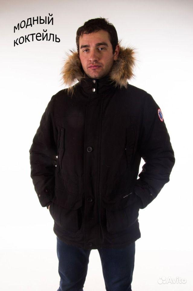 Куртка Зимняя Мужская Купить В Новосибирске