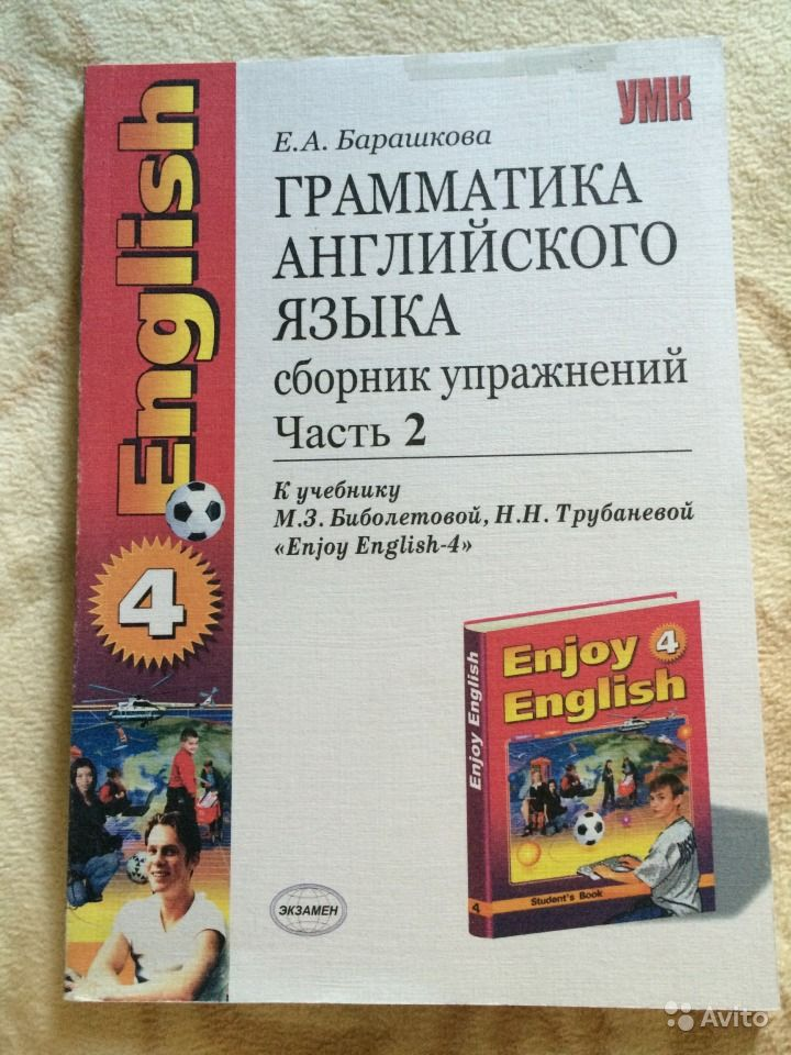 Программы для изучение английского языка
