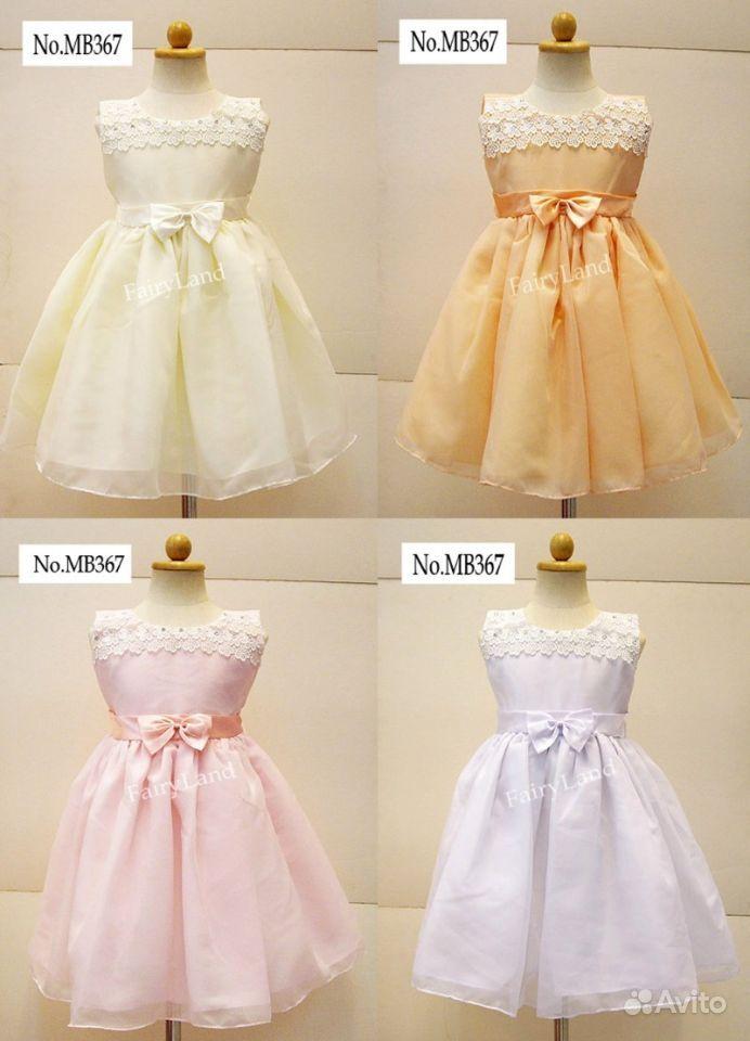 Купить Недорогое Нарядное Платье Для Девочки