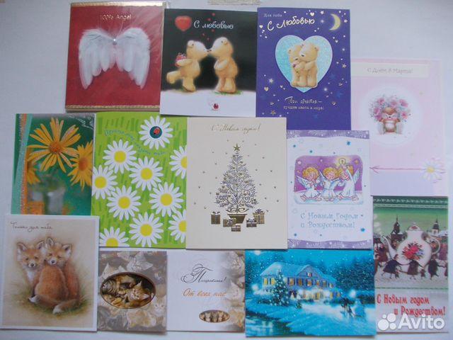 Разнообразные открытки