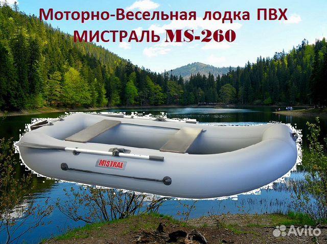 надувные лодки от дилера