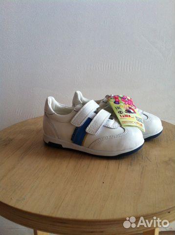 Новые кроссовки 89245330777 купить 1