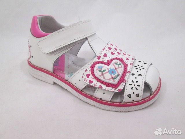 Детскую обувь в интернет магазине в екатеринбурге