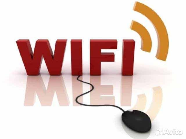 Инструкция по взлому wi-fi сетей. 2517 скачать все песни.