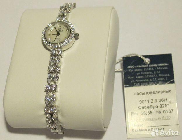 Часы ника серебро женские