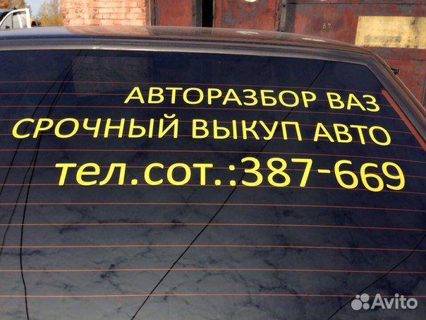 АВТОРАЗБОР на ЭНТУЗИАСТОВ   ВКонтакте