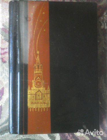 Медицинская книжка в Москве Царицыно ясенево