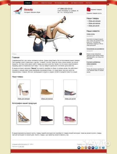 Лизать грязную женскую обувь фото фото 317-403