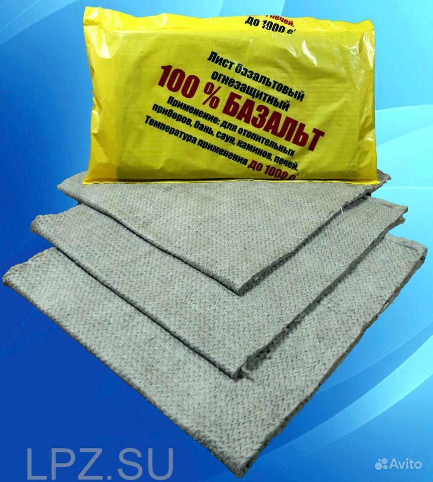 Изоляционные материалы для печей и каминов |