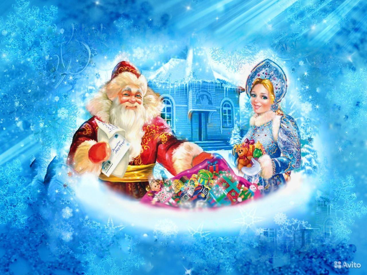 Шуточное Оригинальное поздравление деда мороза и снегурочки