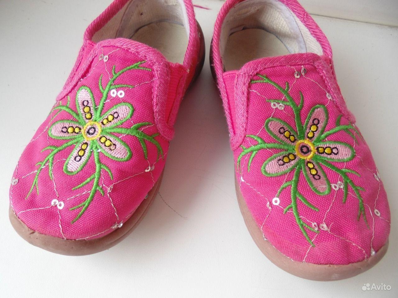 Школьная обувь опт минск