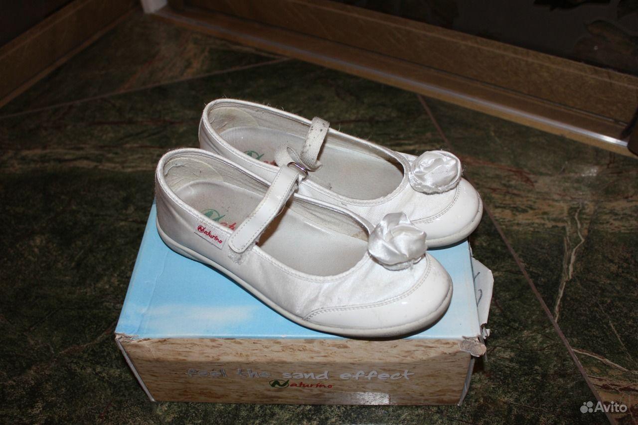 Внимание, что олх в кокшетау обувь женская прилуки обувь посылке