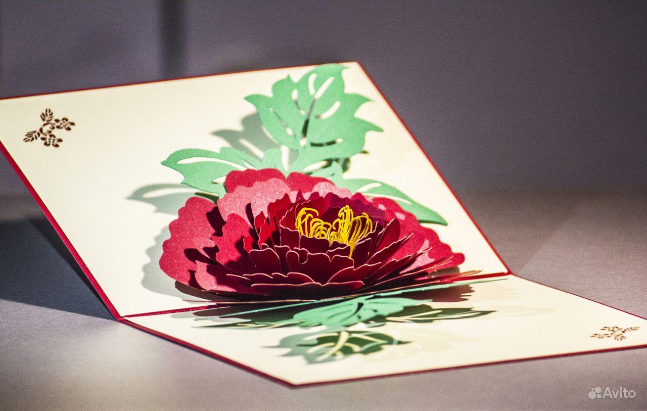 Открытка а внутри раскрывающийся цветок пошагово