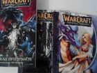 Warcraft. sunwell trilogy
