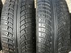 215/55 R16 97T Gislaved NordFrost 5