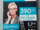 средство прямой московский номер сим карта одежда активных людей