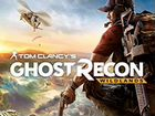 Ghost recon.PS4. Играл 1 раз