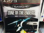 Zone of the Enders Sony Playstation 3 PS3