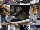 Nike air force lunar duckboot special field 35-46