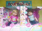 Куклы Карапуз Сестрички и аналоги Бэби Борн