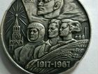 Настольная серебряная медаль