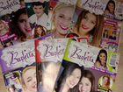 Журналы «Виолетта»