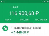 Работа для девушки с ежедневными выплатами москва что подарить на день рождения девушке коллеге по работе