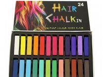 Мелки для волос Hair Chalk 24 цвета