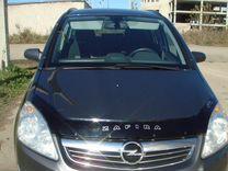 Opel Zafira, 2009 г., Тула