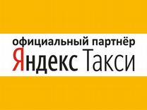 Дать объявление бесплатно в иркутске со своим сайтом доска бесплатных объявлений службу