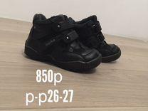 б.у. - Сапоги, ботинки - купить обувь для мальчиков в интернете - в ... 118cbd44da5
