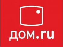 Дать объявление работа.ру терминалы приема платежей продажа бизнеса