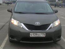 Toyota Sienna, 2013 г., Санкт-Петербург