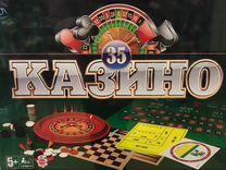 настольная игра казино 35 развлекательных игр черноморье