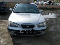 Hyundai Elantra, 2003 г., Краснодар