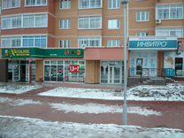 аренда коммерческой недвижимости авито пермь