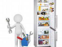 Ремонт холодильников на дому частный мастер самара утилизация стиральных машин в пушкине