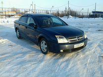 Opel Vectra, 2002 г., Казань