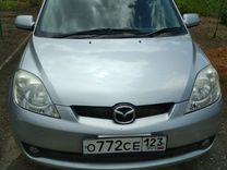 Mazda Demio, 2005 г., Краснодар