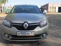 Renault Logan, 2014 г., Нижний Новгород