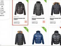 Продажа и покупка готового бизнеса в Москве - купить или продать ... 91a24c7533701