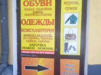 Коммерческая / Продажа / Торговые площади, Санкт-Петербург, 70 000
