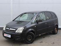Opel Meriva, 2008 г., Казань