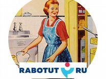 Работа в волжск работа в массажном салоне для девушек в москве отзывы