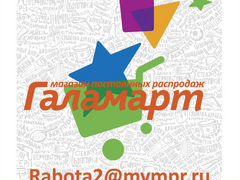 Работа: Вакансии - Врач - Сургут | Careerjet ru