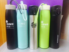 Термосы Starbucks isme My bottle