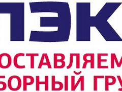 Найти работу в красноярске свежие вакансии авито дать объявление в телевидение по