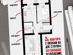Доска объявлений по продаже оргтехнике в бузулуке газеты нижнего новгорода подать объявление о работе
