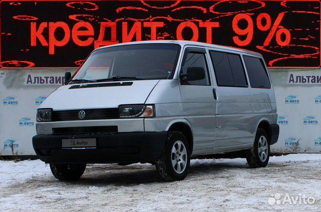 Авито авто ярославль фольксваген транспортер конвейер снов